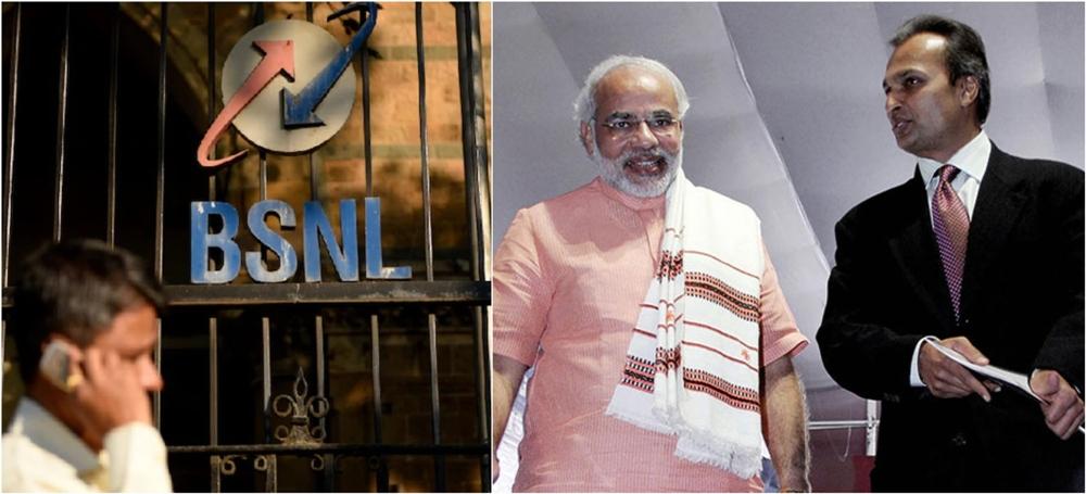 BSNL घाटे में नहीं था फिर भी बंद किया लेकिन जो अंबानी दिवालिया था, उसको राफेल का ठेका दे दिया